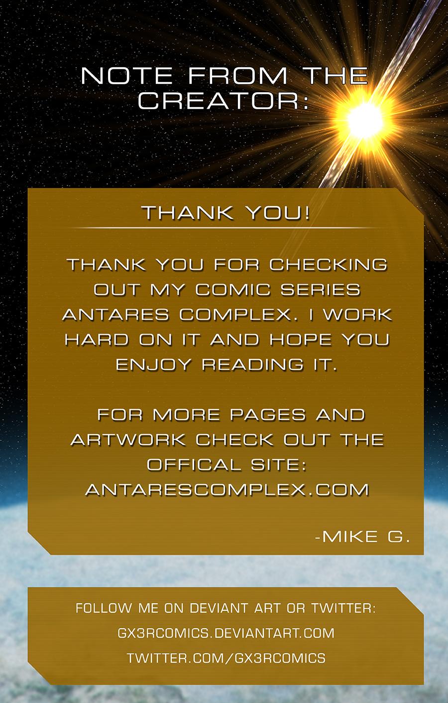 Support Antares Complex!